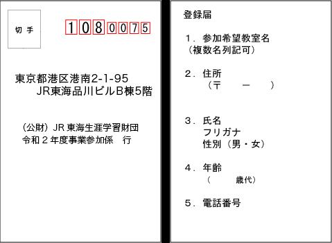 hagaki2014.gif
